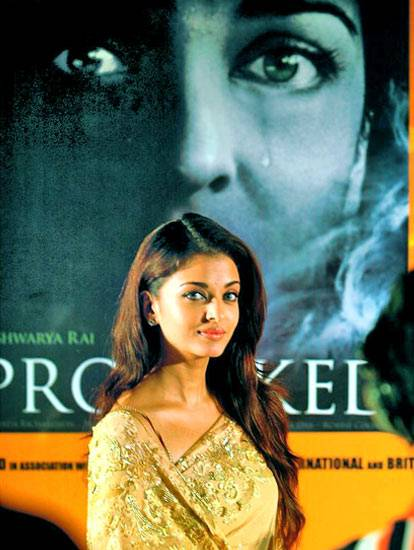 Aishwarya Rai movie primere