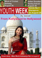 Aishwarya Rai magazine cover on Youth Week magazine
