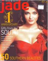 Aishwarya Rai Jade magazine cover photo