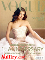 Aishwarya Rai magazine cover in Vogue 2008