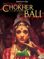 Picture of movie poster with Aishwarya Rai in her Chokher Ball movie.PNG